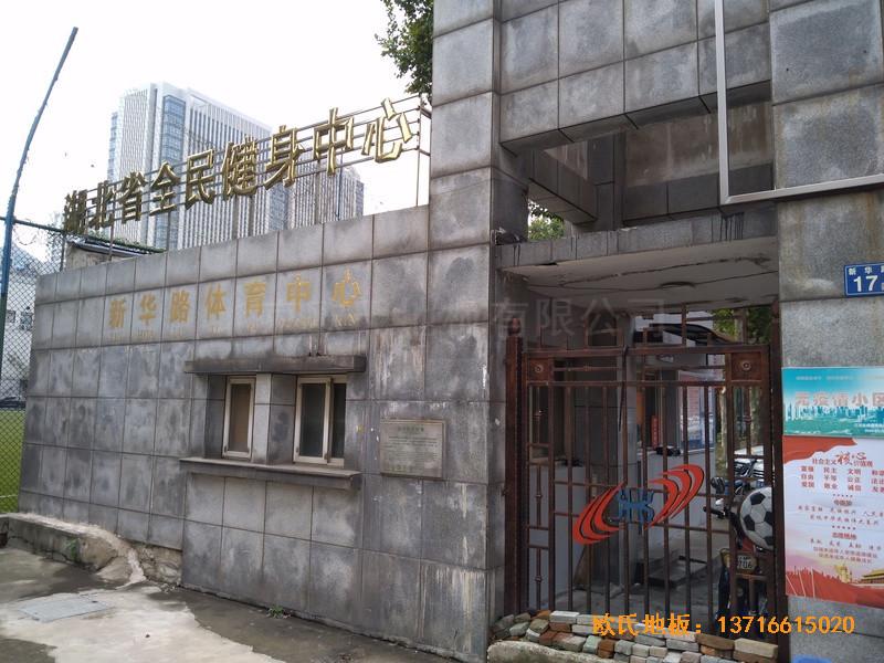 湖北武汉新华路体育场羽毛球馆体育地板铺装案例0