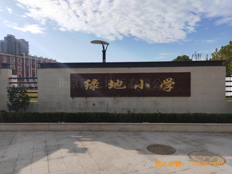 上海丰庄西路绿地小学舞台运动木地板安装案例