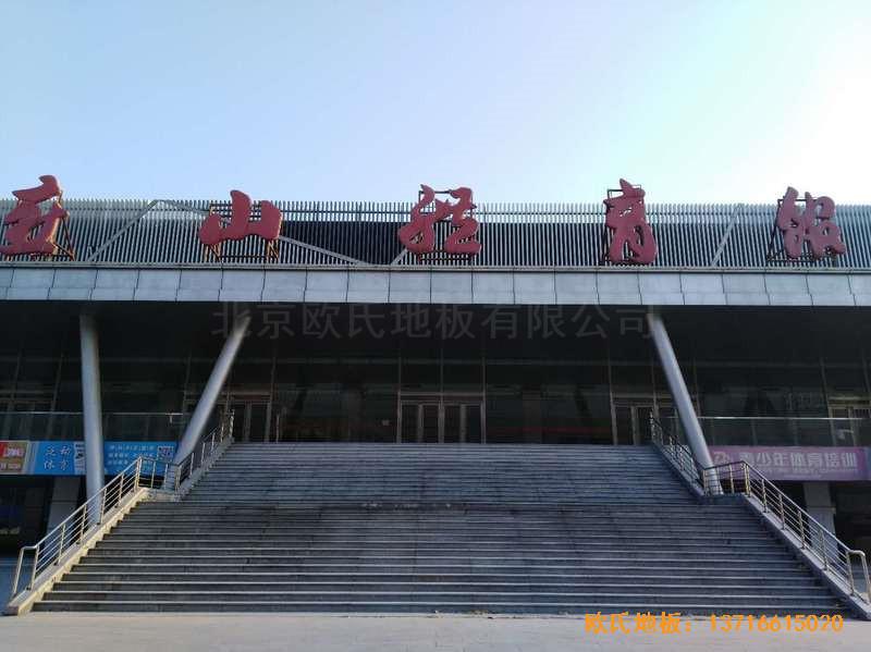 北京房山区燕山体育馆运动木地板施工案例