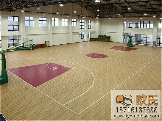 室内运动地板-运动木地板