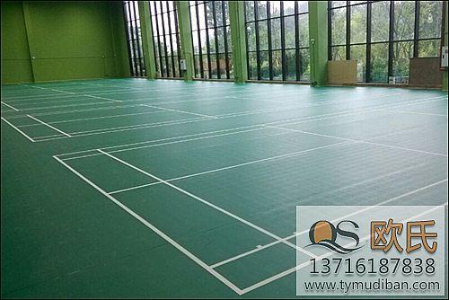 运动木地板施工案例-重庆江与城体育公园