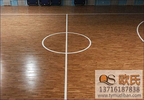 篮球场专业木地板的构造