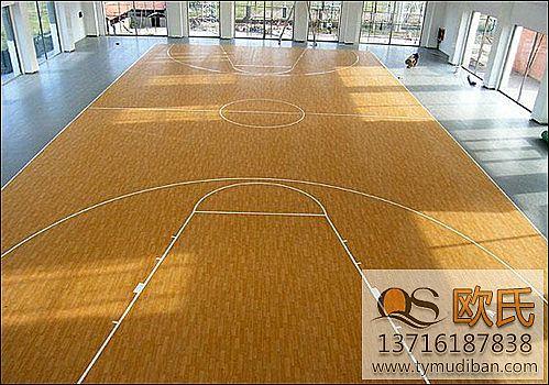 体育场馆专业木地板要如何防潮