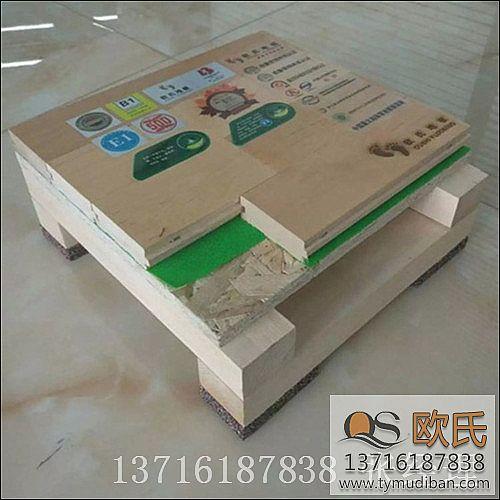 实木体育场馆专业运动地板更常用的面板材质