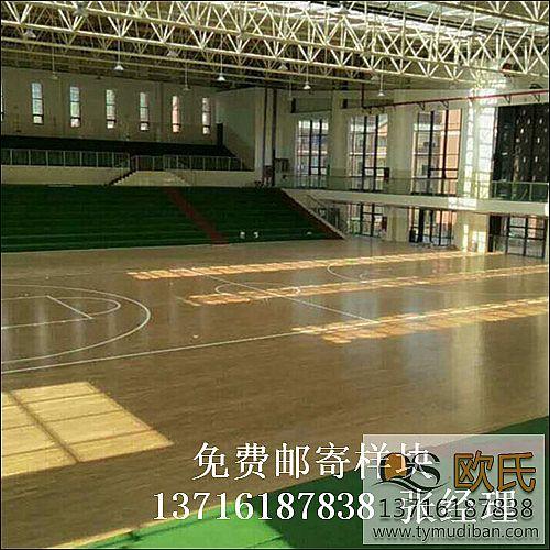 专业运动场地体育木地板的运动性能