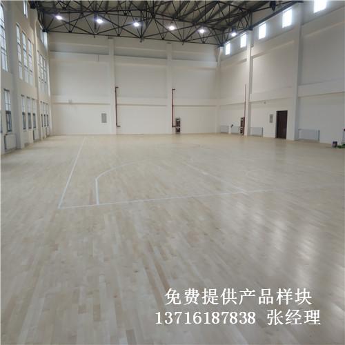 陕西西安63751部队室内篮球活动中心体育运动实木地板案例