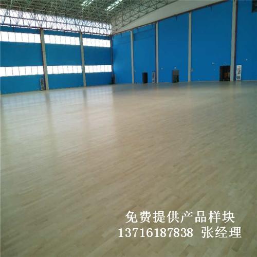 云南省文山州文山学院体育场馆篮球运动实木地板案例