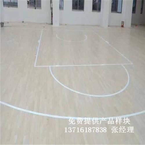湖南张家界室内篮球场馆体育运动实木地板案例