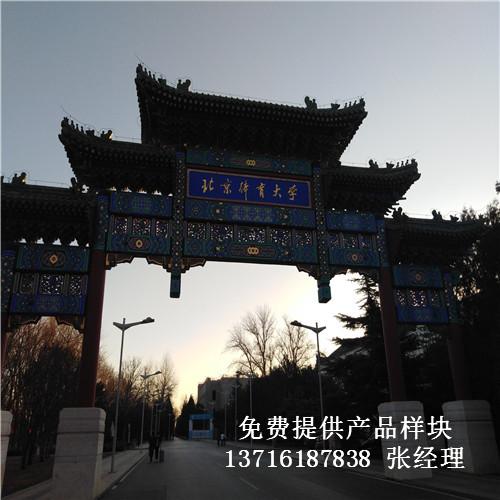 北京体育大学五项综合体育场馆运动实木地板打磨翻新案例