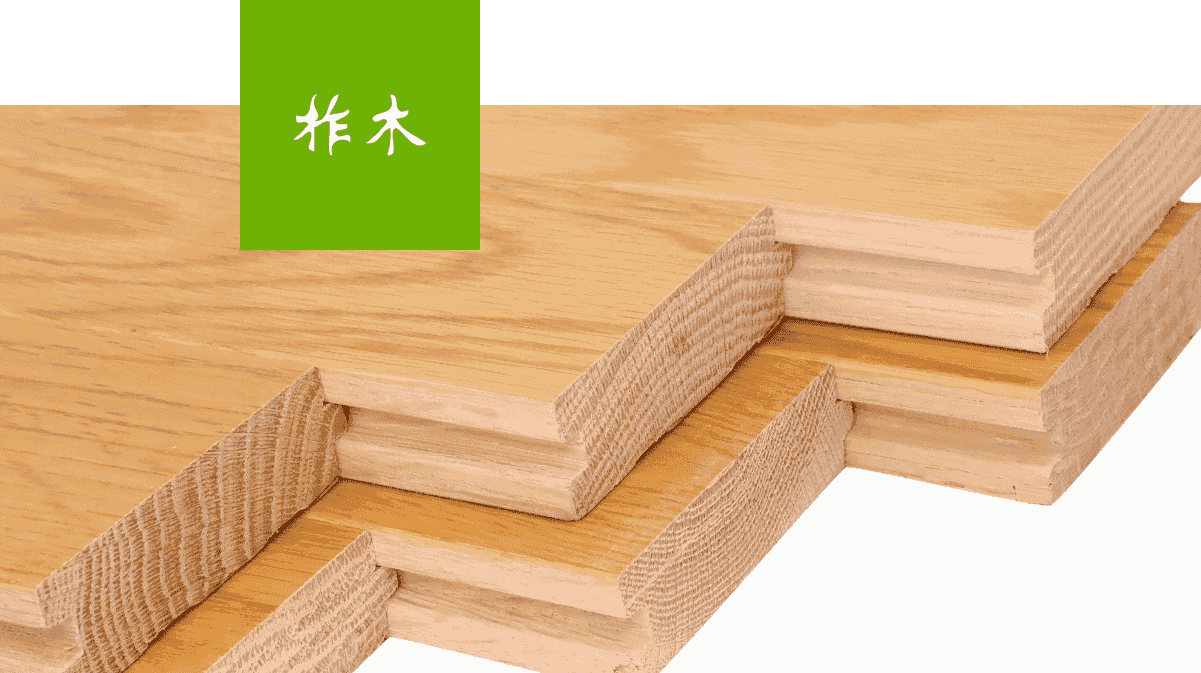 柞木面板,柞木运动木地板,柞木体育木地板,柞木篮球场木地板